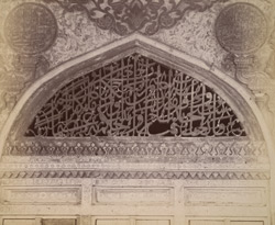 Close view of top portion of perforated window on north side of Ibrahim Rauza Tomb, Bijapur